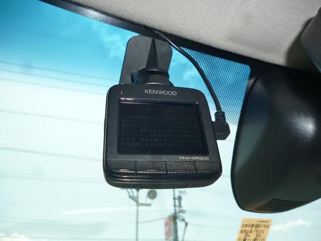 ドライブレコーダー装着車です。ケンウッドKNA-DR300