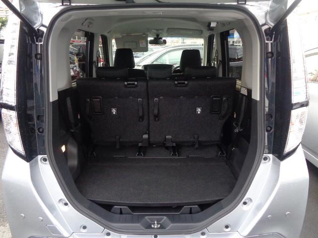 X S キーフリー 地デジ インテリキー アイドリングストップ 盗難防止システム DVD ABS ナビ・TV プリクラッシュセーフティー メモリ-ナビ ワンオ-ナ- 左オートスライドドア CDプレーヤー(9枚目)