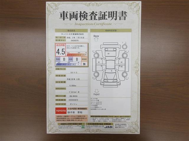 X S キーフリー 地デジ インテリキー アイドリングストップ 盗難防止システム DVD ABS ナビ・TV プリクラッシュセーフティー メモリ-ナビ ワンオ-ナ- 左オートスライドドア CDプレーヤー(17枚目)