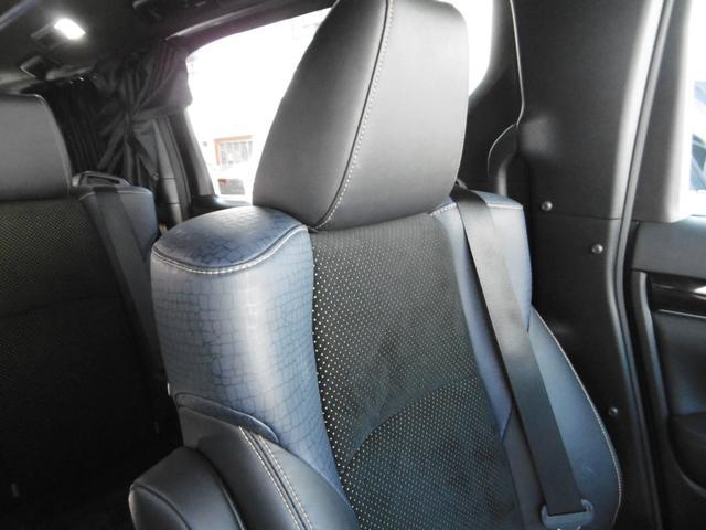 トヨタ ヴェルファイア 2.5Z 4WD Aエディション ゴールデンアイズ
