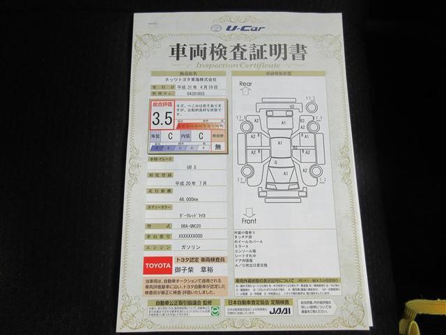 S DVDナビ ワンセグ ETC スマートキー タバコ臭(4枚目)