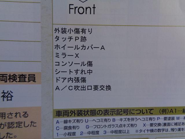 S DVDナビ ワンセグ ETC スマートキー タバコ臭(5枚目)