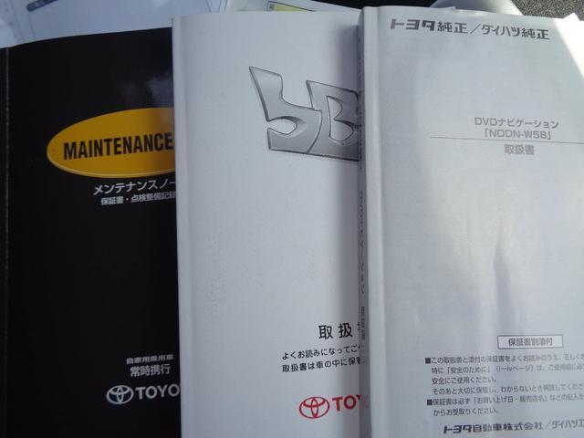 S DVDナビ ワンセグ ETC スマートキー タバコ臭(20枚目)