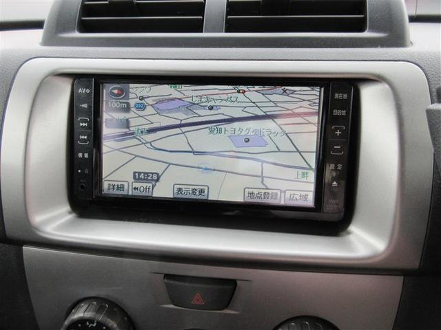 S エアロ-Gパッケージ HDDナビ ワンセグ ETC(7枚目)