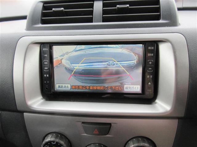 S エアロ-Gパッケージ HDDナビ ワンセグ ETC(9枚目)