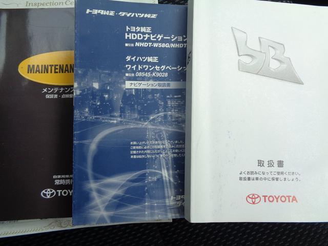 S エアロ-Gパッケージ HDDナビ ワンセグ ETC(20枚目)