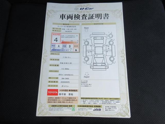 Sツーリングセレクション・G's HDDナビ タバコ臭い(6枚目)