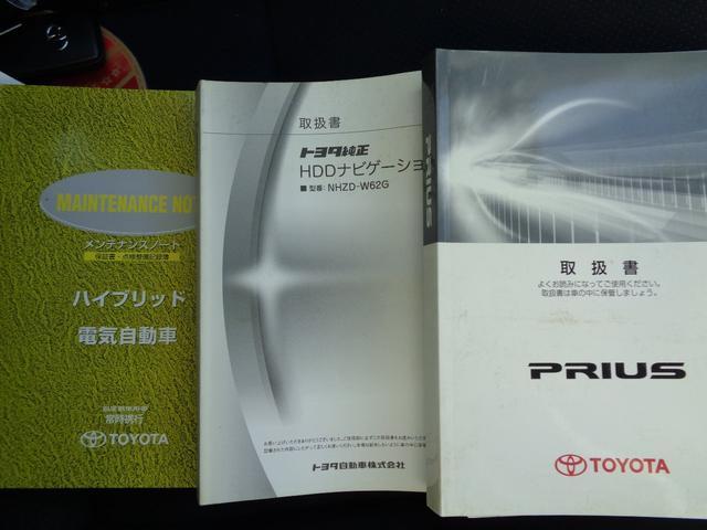 Sツーリングセレクション・G's HDDナビ タバコ臭い(20枚目)