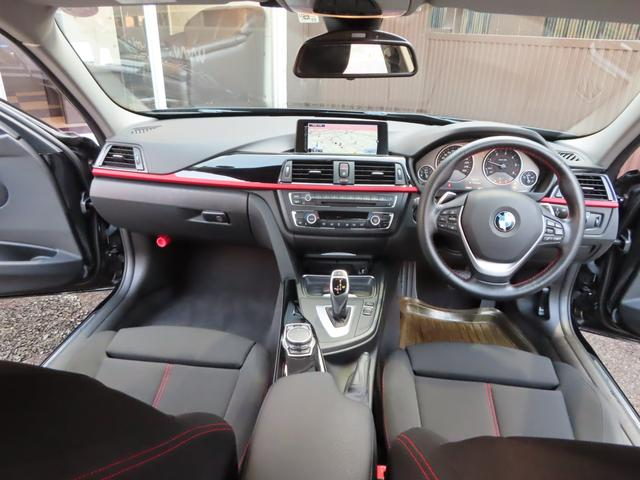 「BMW」「3シリーズ」「セダン」「三重県」の中古車8
