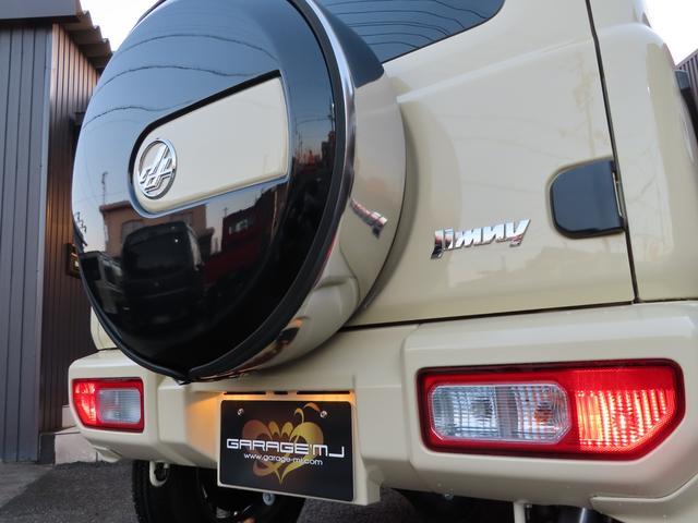 XC DAMDリトルGコンプリート ワンオーナー車 禁煙車 DAMDリトルGコンプリート ワンオーナー車 禁煙車 スマートキー プッシュスタートB オプションカラー(18枚目)