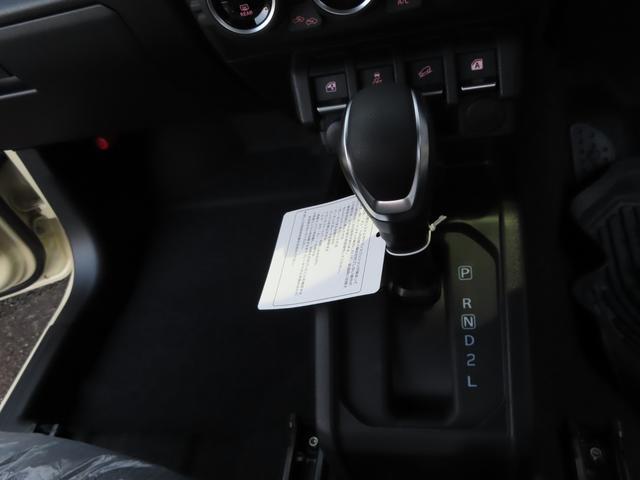 XC DAMDリトルGコンプリート ワンオーナー車 禁煙車 DAMDリトルGコンプリート ワンオーナー車 禁煙車 スマートキー プッシュスタートB オプションカラー(46枚目)