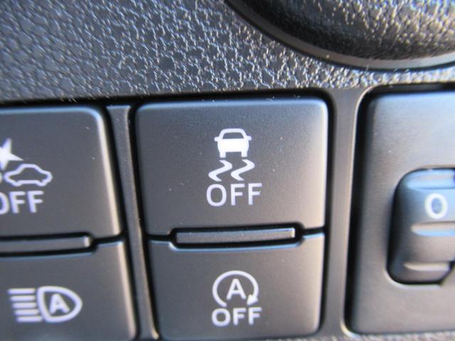 ダイハツ ミライース L SAIII スマアシIII 横滑防止装置 届出済未使用車