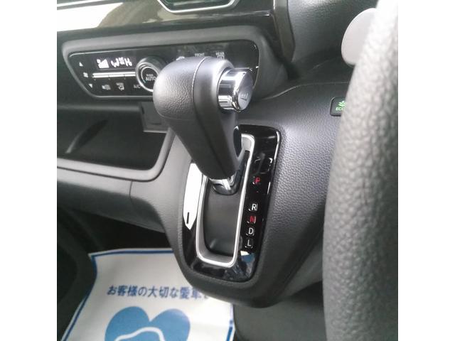 ホンダ N BOXカスタム G・EXホンダセンシング 自動ブレーキ ETC 電動ドア