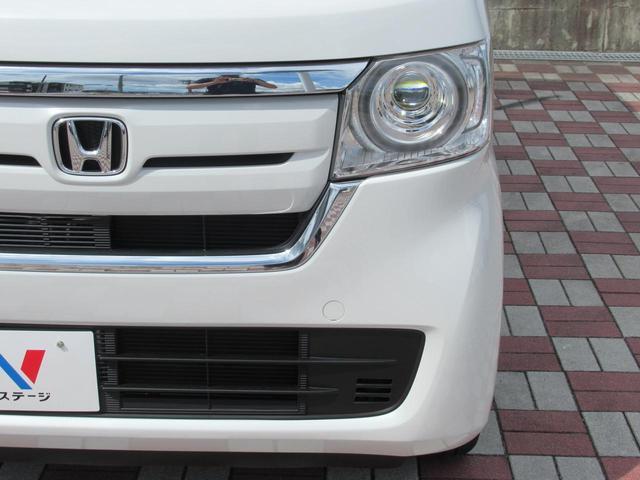 ホンダ N BOX G 登録済み未使用車 LEDヘッドライト
