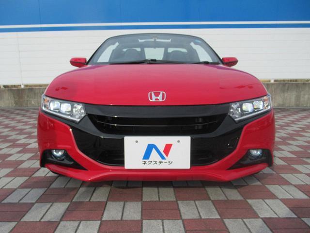 東証1部上場のネクステージから新たな「専門店中古車基準」である『ネクステージ プロ品質』が誕生!あなたにピッタリな1台を安心してお選びいただけます。