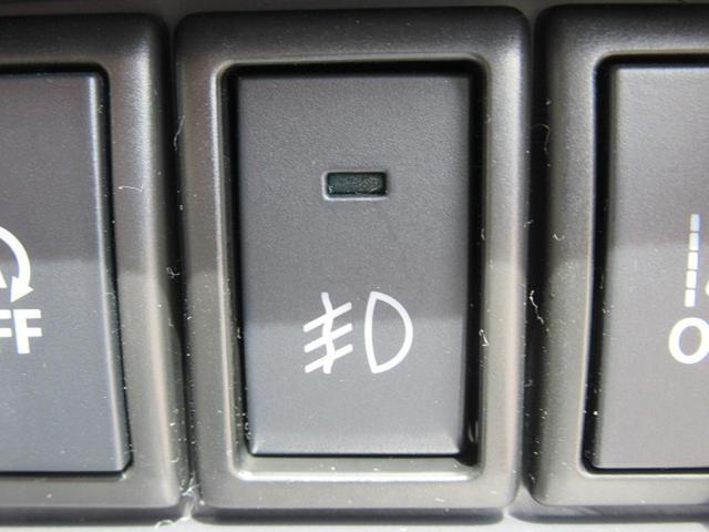 フォグランプはボタン1つでON・OFFの切り替えが出来ます♪