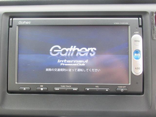G・Aパッケージ 助手席回転シート 純正ナビ ETC(6枚目)