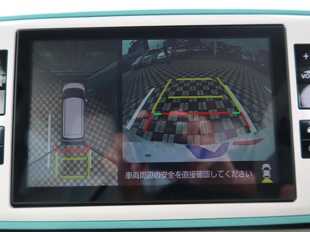 「ダイハツ」「ムーヴキャンバス」「コンパクトカー」「愛知県」の中古車5