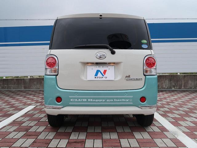 「ダイハツ」「ムーヴキャンバス」「コンパクトカー」「愛知県」の中古車23