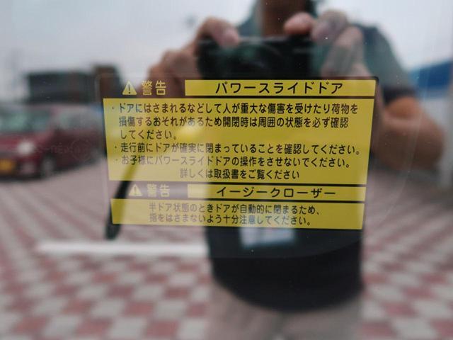 「ダイハツ」「ムーヴキャンバス」「コンパクトカー」「愛知県」の中古車36