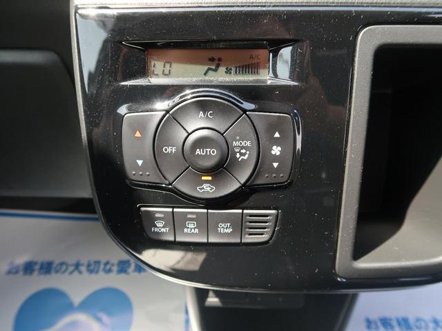 「スズキ」「アルトワークス」「軽自動車」「愛知県」の中古車7
