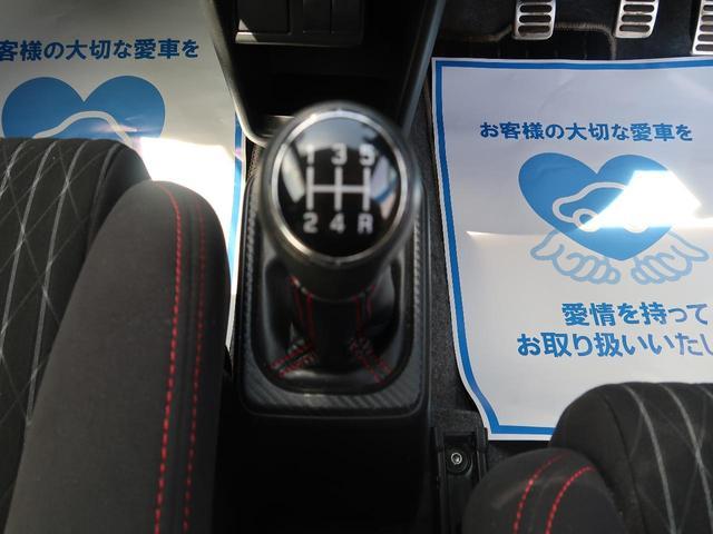 「スズキ」「アルトワークス」「軽自動車」「愛知県」の中古車30
