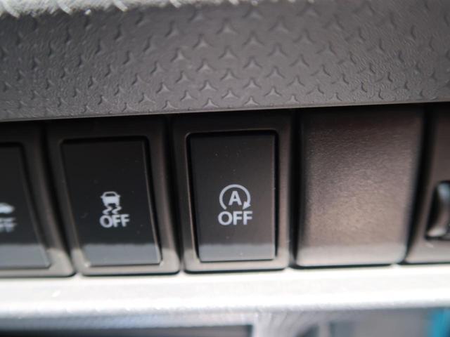 アイドリングストップは燃費を重視している方にはオススメな機能です★