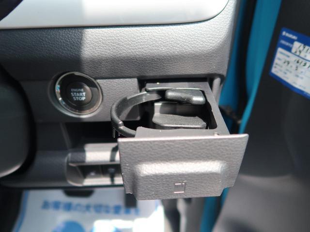ドリンクホルダーがついているのでドライブ中も安心して飲み物を持ち込めます☆
