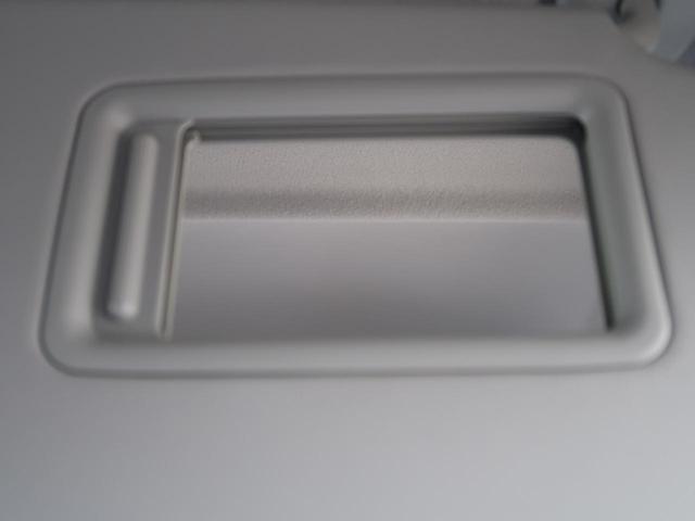 「トヨタ」「シエンタ」「ミニバン・ワンボックス」「愛知県」の中古車47
