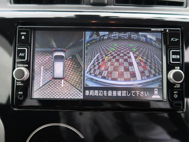 「日産」「デイズ」「コンパクトカー」「愛知県」の中古車15