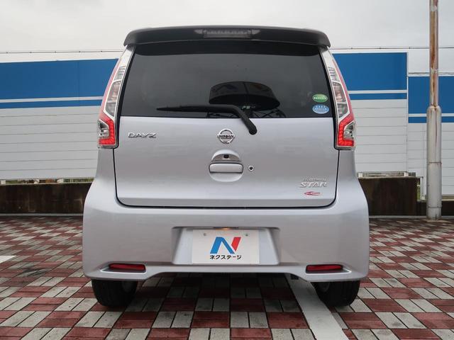 「日産」「デイズ」「コンパクトカー」「愛知県」の中古車26