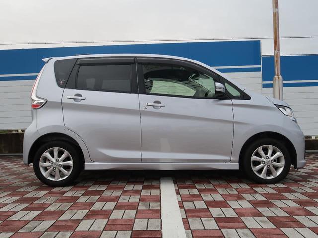 「日産」「デイズ」「コンパクトカー」「愛知県」の中古車28