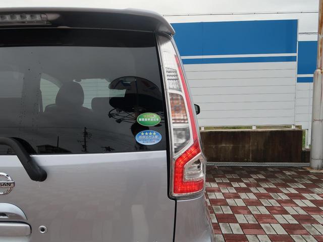 「日産」「デイズ」「コンパクトカー」「愛知県」の中古車39