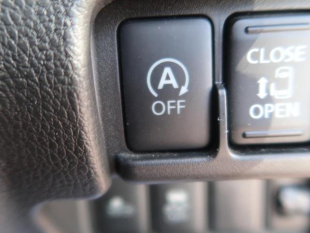 アイドリングストップは燃費を重視している方には最適な機能です★