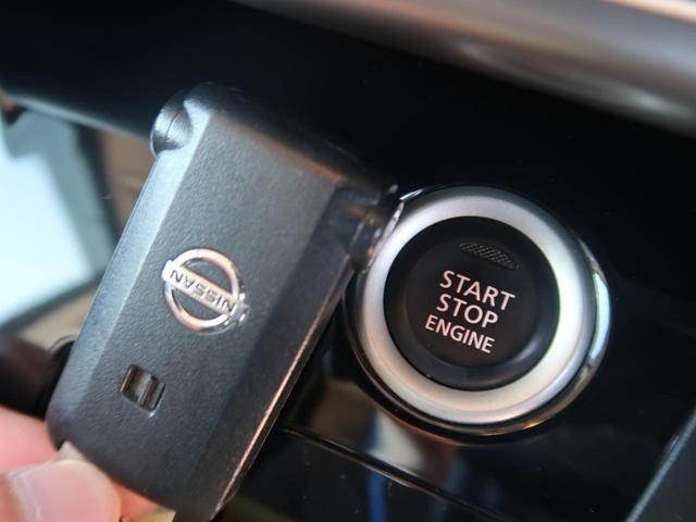 インテリキーが付いているので鍵をカバンから取り出さなくてもエンジンスタートです♪
