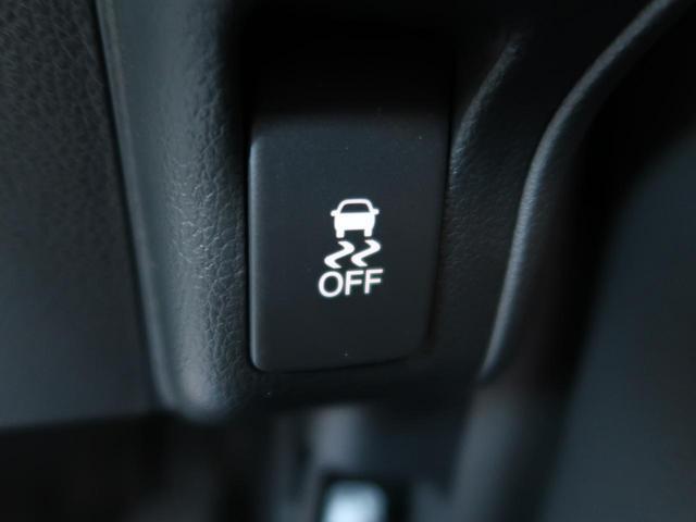 VDC(横滑り防止装置)も完備☆安心してドライブに集中できますね♪