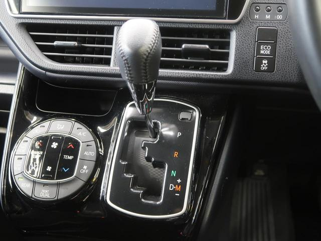 ☆トヨタセーフティセンス☆衝突回避支援ブレーキやレーダークルーズ作動時にレーントレーシングアシストを搭載。さらにブラインドスポットモニターを新設定するなど予防安全装備を充実した衝突回避支援パッケージで