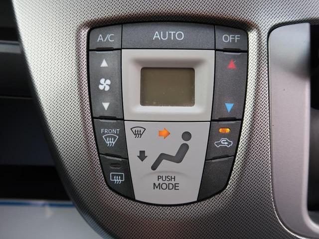 【オートエアコン】寒い冬で冷えきった身体も暑い夏で火照った身体も全席に快適な空調をお届けします。快適なドライブがお楽しみいただけます☆
