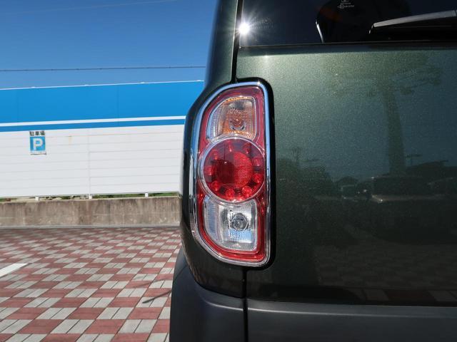 G レーダーブレーキサポート SDナビ シートヒーター スマートキー 禁煙車(25枚目)