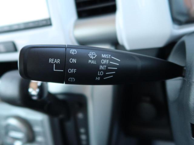 G レーダーブレーキサポート SDナビ シートヒーター スマートキー 禁煙車(34枚目)