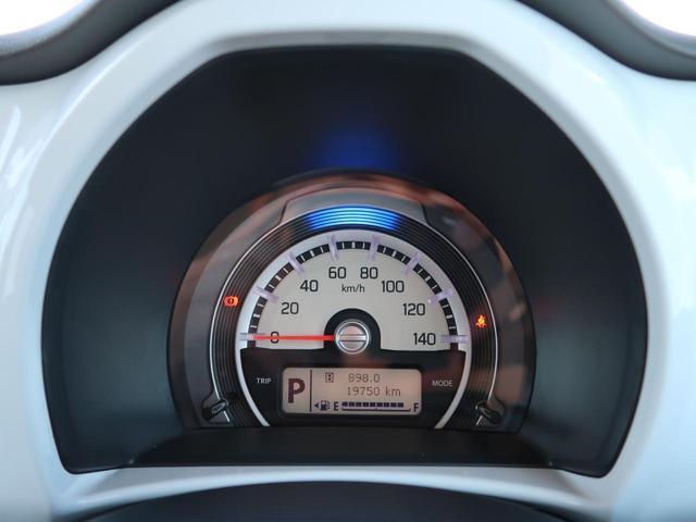 G レーダーブレーキサポート SDナビ シートヒーター スマートキー 禁煙車(36枚目)