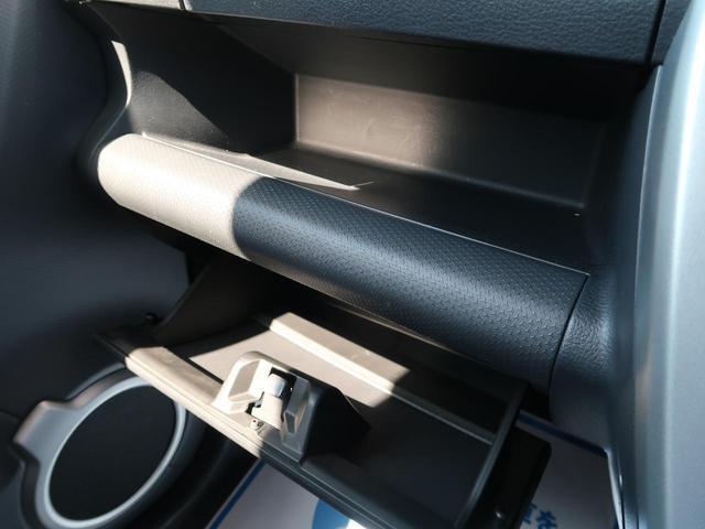 G レーダーブレーキサポート SDナビ シートヒーター スマートキー 禁煙車(38枚目)