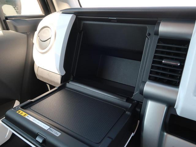 G レーダーブレーキサポート SDナビ シートヒーター スマートキー 禁煙車(39枚目)