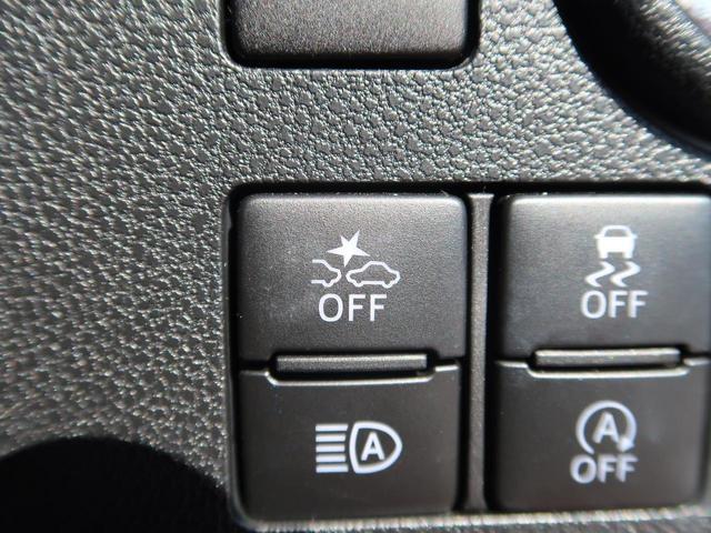 X SAIII 社外ナビ バックモニター アナザースタイルパッケージ スマートキー LEDヘッド Bluetooth接続 禁煙車(9枚目)