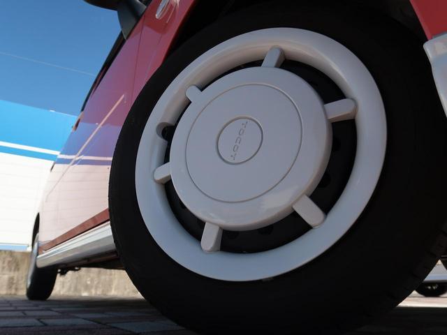 X SAIII 社外ナビ バックモニター アナザースタイルパッケージ スマートキー LEDヘッド Bluetooth接続 禁煙車(17枚目)