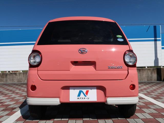 X SAIII 社外ナビ バックモニター アナザースタイルパッケージ スマートキー LEDヘッド Bluetooth接続 禁煙車(23枚目)