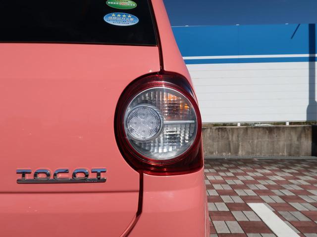 X SAIII 社外ナビ バックモニター アナザースタイルパッケージ スマートキー LEDヘッド Bluetooth接続 禁煙車(27枚目)