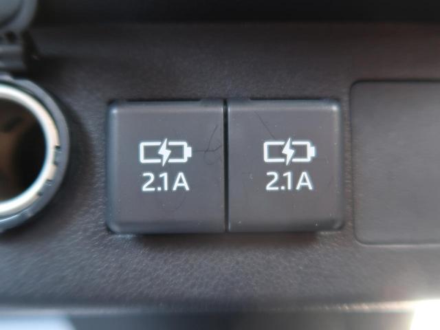 X SAIII 社外ナビ バックモニター アナザースタイルパッケージ スマートキー LEDヘッド Bluetooth接続 禁煙車(31枚目)