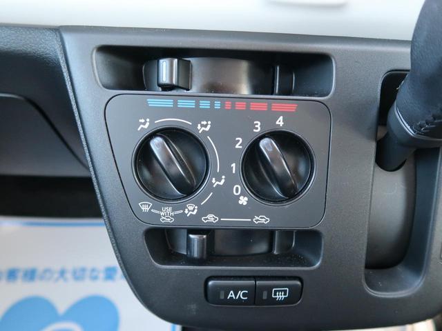 X SAIII 社外ナビ バックモニター アナザースタイルパッケージ スマートキー LEDヘッド Bluetooth接続 禁煙車(37枚目)