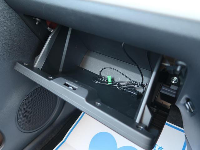 X SAIII 社外ナビ バックモニター アナザースタイルパッケージ スマートキー LEDヘッド Bluetooth接続 禁煙車(38枚目)